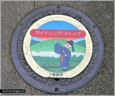painted_manhole_japan8