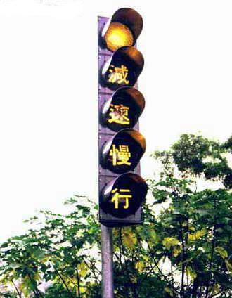 В японии водители останавливаясь на